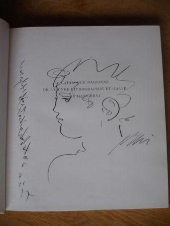 Иллюстрированная Книга Erni - Catalogue raisonné de l'oeuvre lithographié et gravé de Hans Erni. Tome premier: Lithographies de 1930 à 1957 [with] Tome deuxième: Lithographies de 1958 à 1970.
