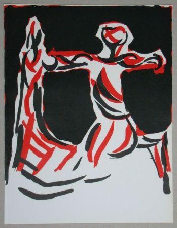 Литография Marini - Cavalier