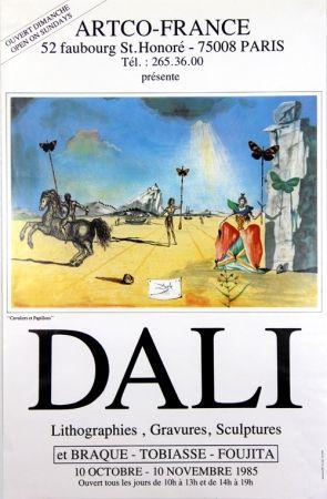 Гашение Dali - Cavaliers et Papillons