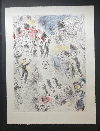 Нет Никаких Технических Chagall - Ce lui qui dit les choses sans rien dire (Plate 11)