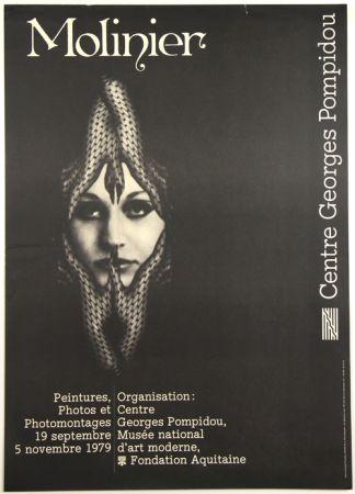 Гашение Molinier -  Centre Georges Pompidou