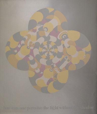 Сериграфия Mamtani - Centrovision 352