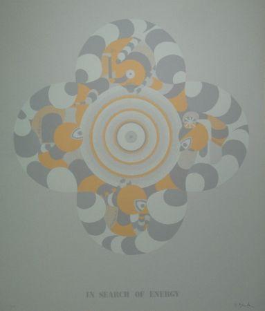 Сериграфия Mamtani - Centrovision 356