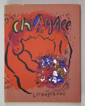 Иллюстрированная Книга Chagall - CHAGALL LITHOGRAPHE I. 1960