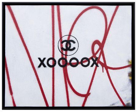 Многоэкземплярное Произведение Xoooox - Chanel (Mer)