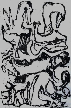 Офорт И Аквитанта Pincemin - Chauvineau 146