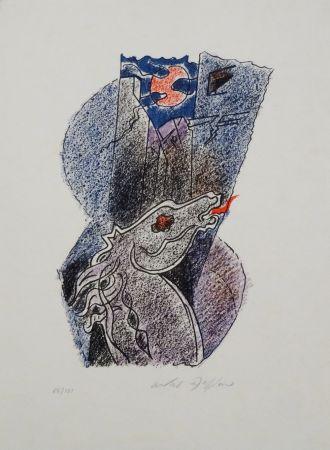 Литография Masson - Cheval