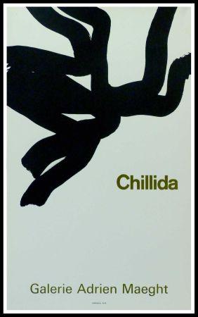 Афиша Chillida - CHILLIDA - GALERIE ADRIEN MAEGHT PARIS