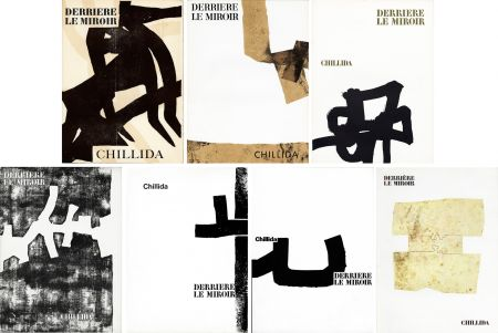 Иллюстрированная Книга Chillida - CHILLIDA : Collection complète des 7 volumes de la revue DERRIÈRE LE MIROIR consacrés à Chillida (parus de 1956 à 1980)