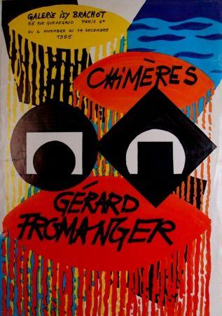 Гашение Fromanger - Chimeres