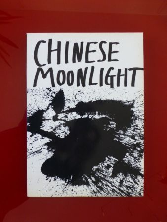 Иллюстрированная Книга Ting - Chineese moonlight