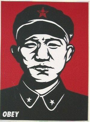 Сериграфия Fairey - Chinese soldier