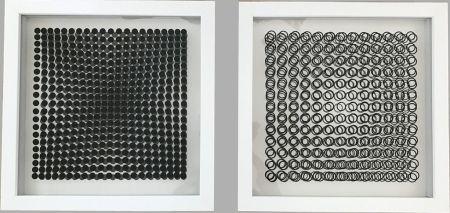 Нет Никаких Технических Vasarely - Cinétiques VI White 2 works