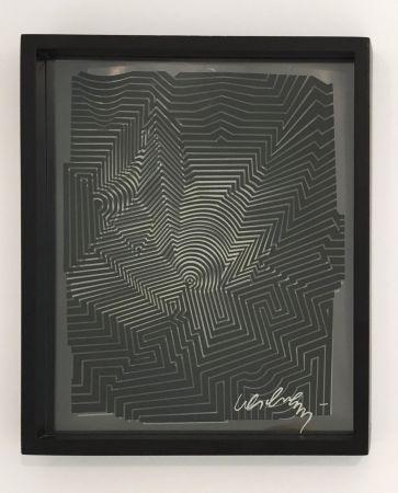 Нет Никаких Технических Vasarely - Cinetique #3