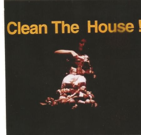 Нет Никаких Технических Abramovic - Clean the House! (about the Balkan war in the 90th)