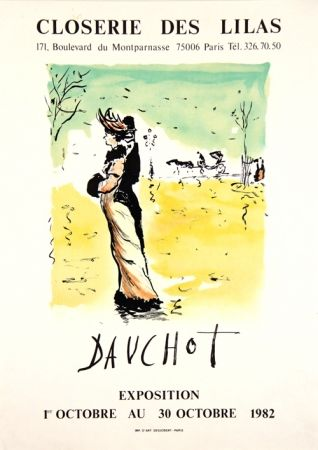 Литография Dauchot - Closerie des Lilas