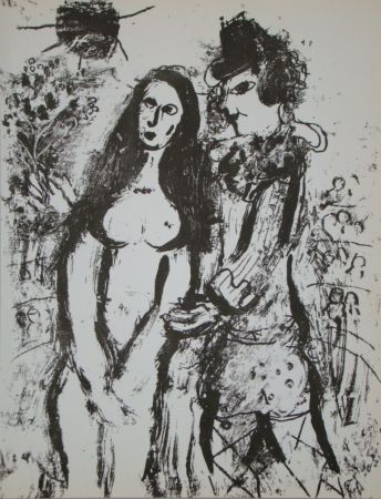 Литография Chagall - Clown amoureuse