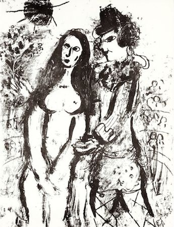 Литография Chagall - Clown in Love