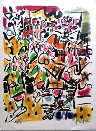 Литография Paul  - Clown musicien