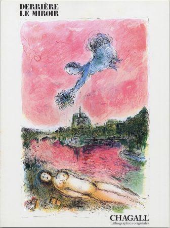 Многоэкземплярное Произведение Chagall - Collection de 107 volumes de Derrière Le Miroir du n° 105/106 au n° 253 final de 1958 à 1982. 