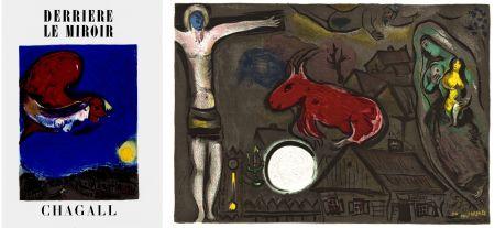 Многоэкземплярное Произведение Chagall - Collection de 51 volumes de Derrière Le Miroir du n° 1 au n° 98 de 1946 à 1957.
