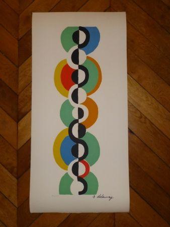 Литография Delaunay - Colonne sans fin