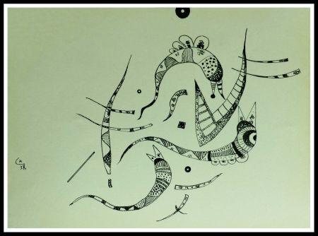 Литография Kandinsky - COMPOSITION