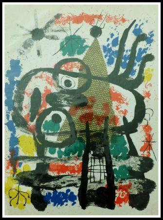 Литография Miró - COMPOSITION