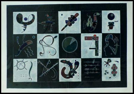 Литография Kandinsky (After) - COMPOSITION