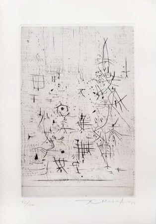 Гравюра Zao - Composition