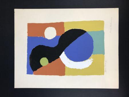 Литография Delaunay - Composition