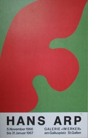 Литография Arp - Composition