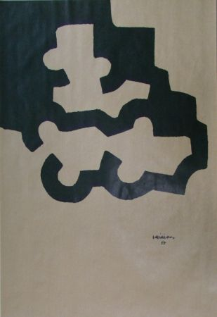 Гашение Chillida - Composition