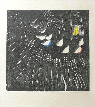 Литография Hartung - Composition