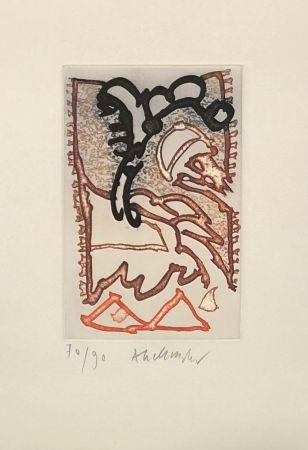 Гравюра Alechinsky - Composition