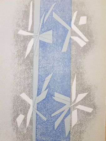 Литография Beaudin - Composition