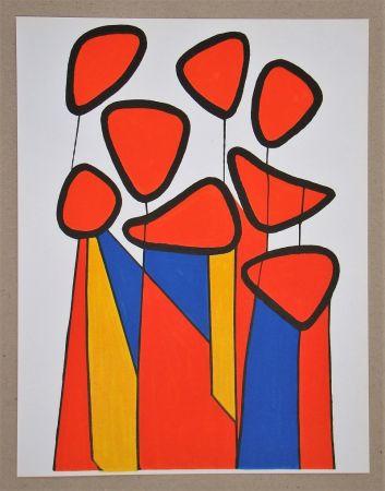 Литография Calder - Composition