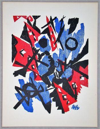 Гравюра На Дереве Nay - Composition - 1953