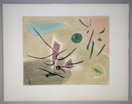 Карборунд Goetz - Composition - 1975