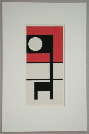 Сериграфия Carlsund - Composition - L'Art Concret