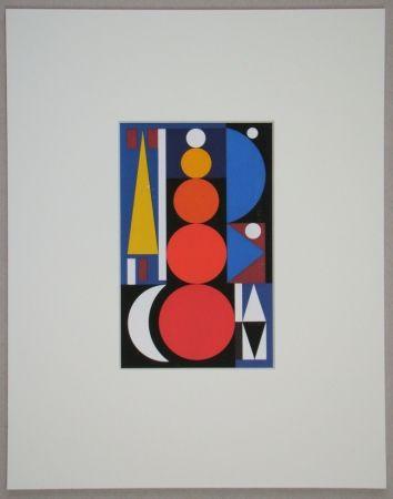 Сериграфия Herbin - Composition, 1949