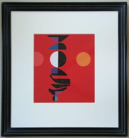 Сериграфия Pillet - Composition, 1967