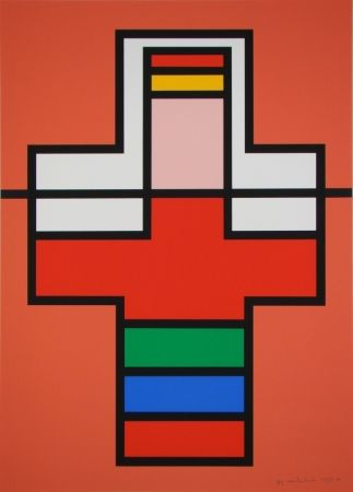 Сериграфия Vandenbranden - Composition, 1988