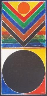 Литография Raza - Composition 2