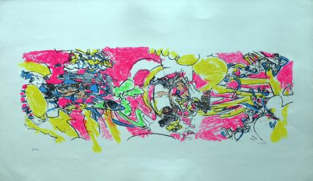 Литография Matta - Composition 2