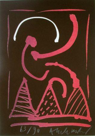 Литография Alechinsky - Composition 8/8
