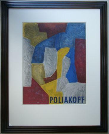 Литография Poliakoff - Composition carmin, jaune, grise et bleue