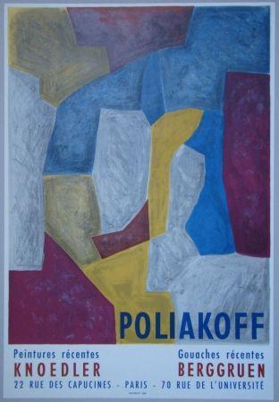 Афиша Poliakoff - Composition carmin,jaune, grise et bleue