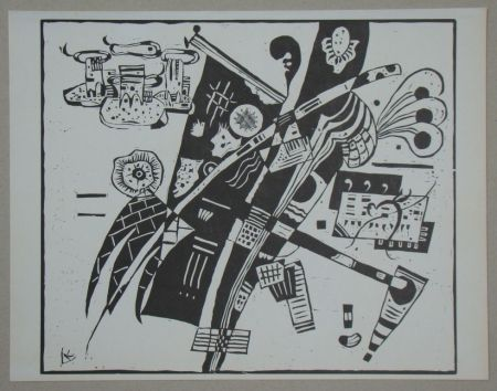 Гравюра На Дереве Kandinsky - Composition from 1935