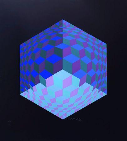 Сериграфия Vasarely - Composition géométrique